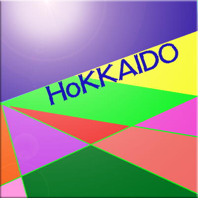 hokaijiji2.jpg