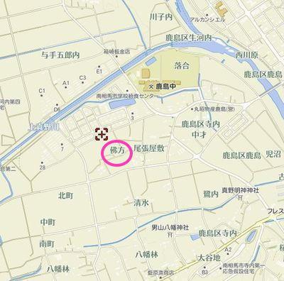 hotokekata111.jpg