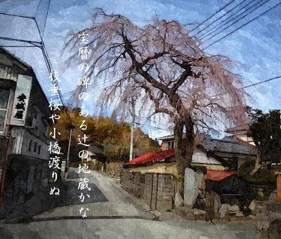 hourekituji111122_FotoSketcher.jpg
