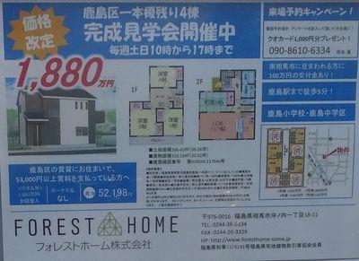 house222222.jpg