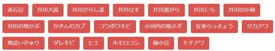 hpmorokoshiiii123.jpg
