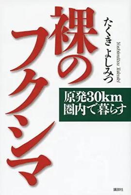 hsdakafuku1.jpg