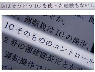 ic12345.jpg