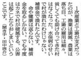 ichijisssss123.jpg