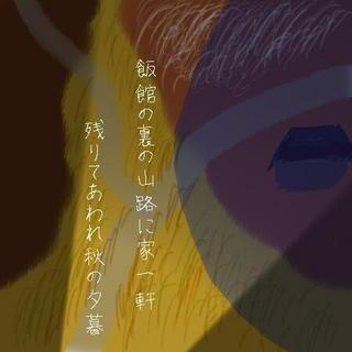 iidateyamaji111.jpg