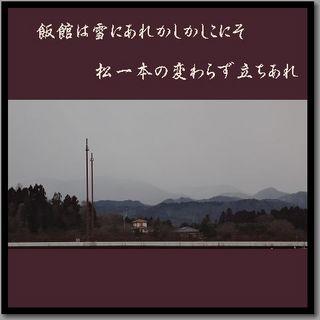 iidayuki1111.jpg