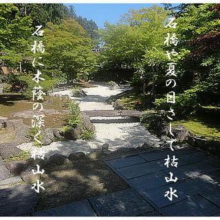 ishibashi1111.jpg