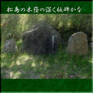 itahiiiii11111.jpg