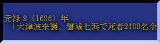 iwakiiii11.jpg