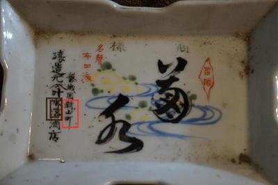 iwakikoku1.jpg