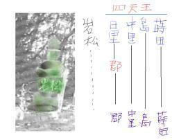 iwamatusei1.jpg