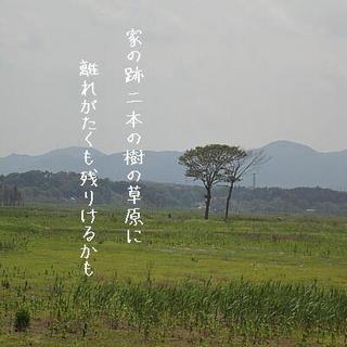jihara11.jpg
