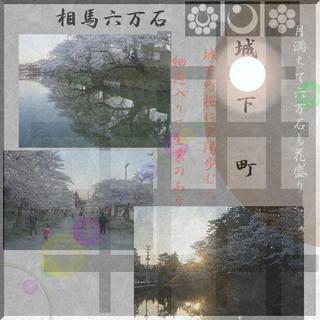 jyokasomaaa111.jpg