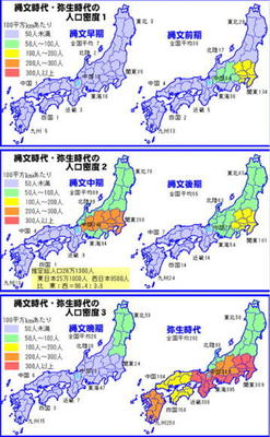 jyomonmap111.jpg