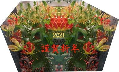 kaenhana123.jpg