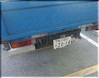 kagawaaa111.jpg