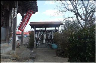kaigarajizouu1111.jpg