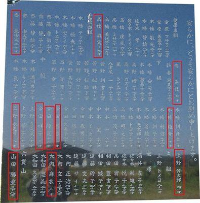 kaihamatunamiii1.jpg