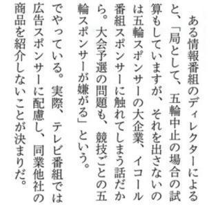 kamibakudan11.jpg
