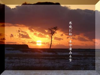 kanngyou1.jpg