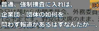 kansaii45432.JPG