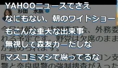kansaiii23.JPG