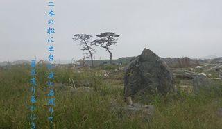 karasuiwa222.jpg