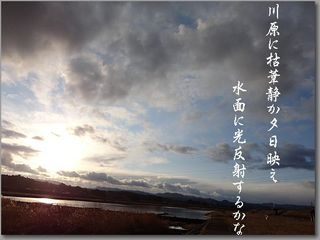 kareashiii111.jpg