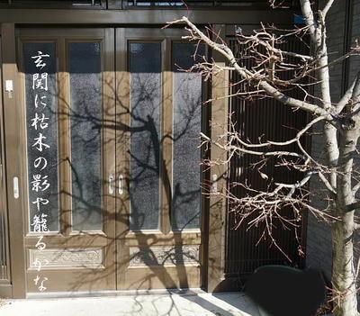 karekigate1.jpg