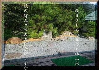 karesannsuiii`123_FotoSketcher.jpg