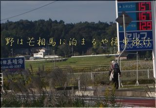 karetohoryokou111.jpg