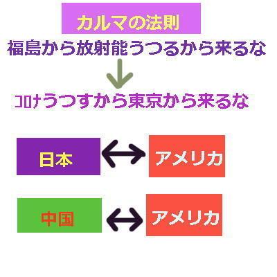 karumalaw11.jpg