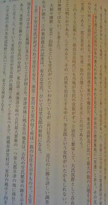 kasazoku2.jpg