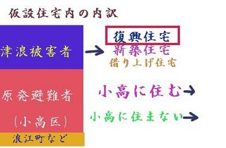kasetuuchiwakeee111.jpg