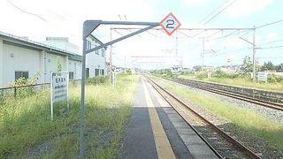 kashimaeki.jpg