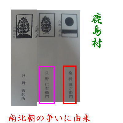 kashimamurahata111.jpg