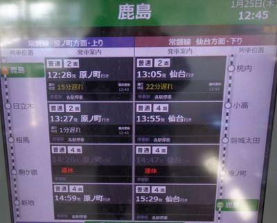 kashimassss1234.JPG