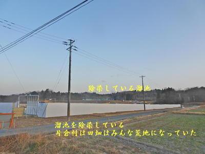 katakuramura1.jpg