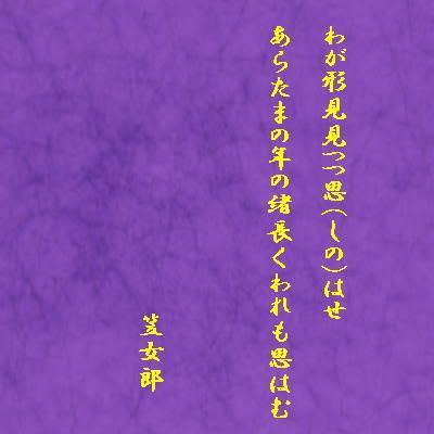 katami1111.jpg