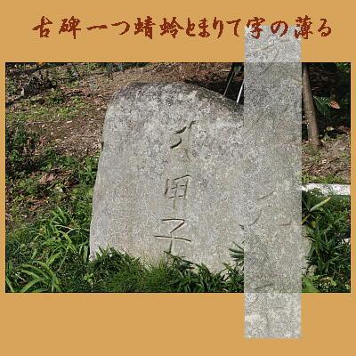 kayahamabunnka2.jpg