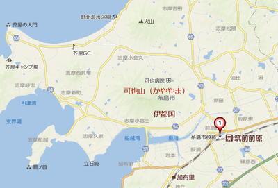 kayayama11111.jpg
