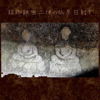 kekkafuza11111.jpg