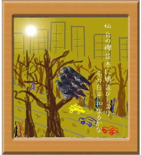 keyakihatooo1111.jpg
