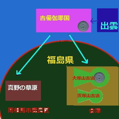 kibiiiiiiii111111.jpg
