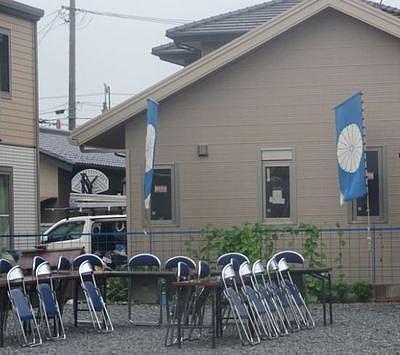 kikumonkashima1.jpg