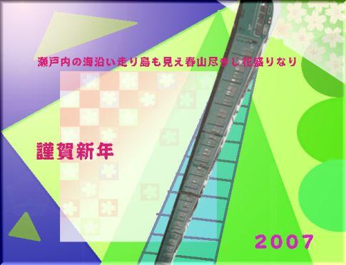 kingaseto2.jpg