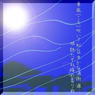 kochikaze11212.jpg