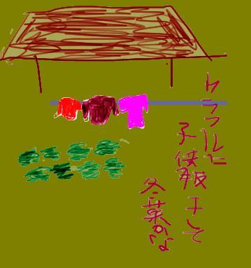 kodomofukufuyu.JPG