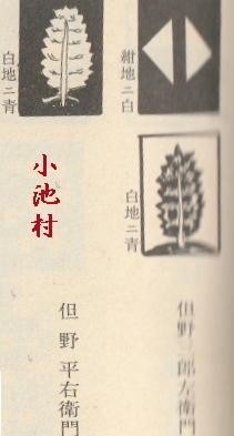 koikehata1111.jpg