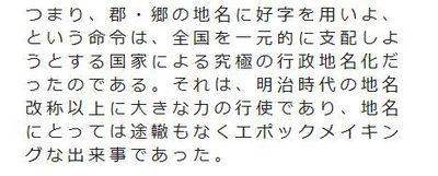 kokkashido222.jpg